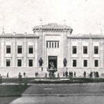 Il Palazzo di giustizia