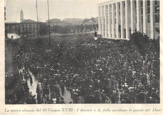 Piazza del Littorio